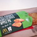 Best Way to Reheat Mcdonalds Apple Pie