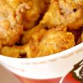 Reheat Kentucky Fried Chicken